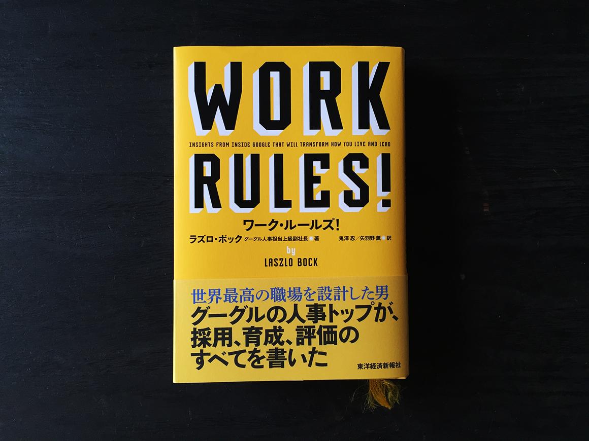 workrules!
